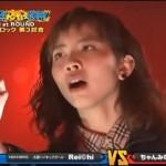 reichi vs ちゃんみなのフィメールラッパー対決が面白い!!
